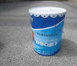 透水地坪材料-彩色透水混凝土地坪罩面劑