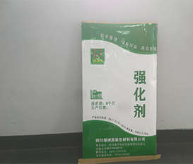透水地坪材料-彩色藝術壓模(印)地坪強化劑