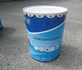 透水地坪材料-天然露骨密封保護劑