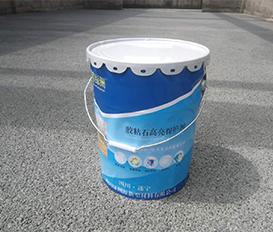 透水地坪材料-天然透水膠粘石膠